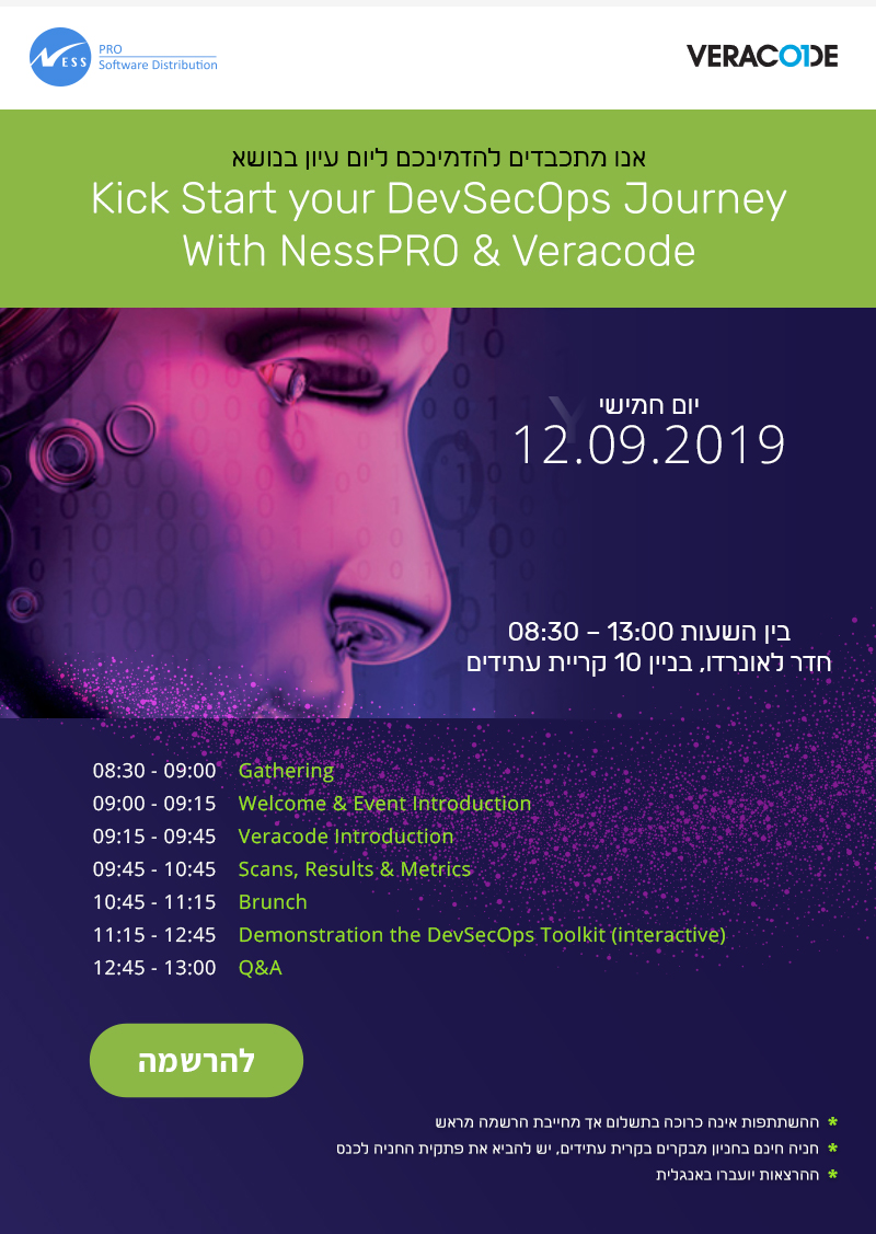 יום עיון בנושא  Kick Start your DevSECOps  Journey With NessPRO & Veracode